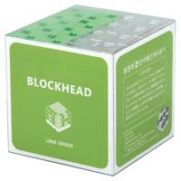 新感覚 空中戦 立体4並べ BLOCKHEAD ブロックヘッド ライムグリーン アーテック 日本製 オシャレ ブロック ゲーム パズル 組み立て ビンゴ 脳トレ レゴ・レゴブロックのように遊べます