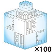 アーテックブロック部品 アーテックブロック 基本四角 クリア100pcs カラーブロック 日本製 ゲーム 玩具 レゴ・レゴブロックのように遊べます