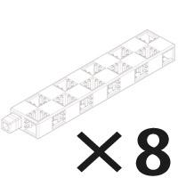 アーテックブロック部品 ロボットステー 白 8pcsセット 日本製 ゲーム 玩具 レゴ・レゴブロックのように遊べます