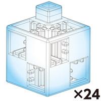 アーテックブロック 基本四角単品 クリア 24pcs 077890 アーテック 日本製 日本製 パズル ゲーム 玩具 おもちゃ レゴ・レゴブロックのように自由に遊べます