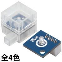 ロボティスト 単品パーツ ロボット用LED 専用カバー付 アーテック プログラミング 学習 LED 基板 ロボット Artec ブロック キッズ 子供 ジュニア パーツ おもちゃ 知育玩具