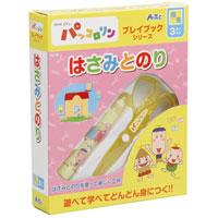 NHKパッコロリン はさみとのり 078381 アーテック 知育玩具 NHK 工作 はさみ おかあさんといっしょ パッコロリン 学習 幼児 キッズ プレイブック
