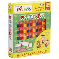 NHKパッコロリン もののなまえ 078382 アーテック 知育玩具 NHK おかあさんといっしょ カード ゲーム パッコロリン 学習 幼児 キッズ プレイブック
