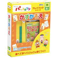NHKパッコロリン かずかぞえ 078384 アーテック 知育玩具 NHK おかあさんといっしょ 数 かず パッコロリン 学習 幼児 キッズ プレイブック