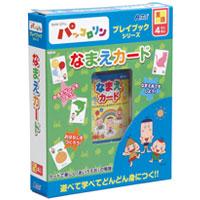 NHKパッコロリン なまえカード 078387 アーテック 知育玩具 NHK おかあさんといっしょ カード パッコロリン 学習 幼児 プレイブック