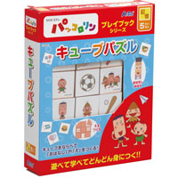 NHKパッコロリン キューブパズル 078390 アーテック 知育玩具 NHK おかあさんといっしょ パズル パッコロリン 学習 幼児 プレイブック