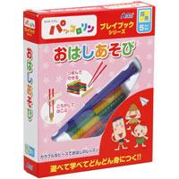 NHKパッコロリン おはしあそび 078391 アーテック 知育玩具 NHK おかあさんといっしょ おはしの練習 つまむ 食育 パッコロリン 学習 幼児 プレイブック