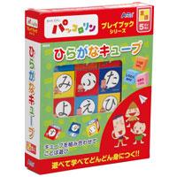 NHKパッコロリン ひらがなキューブ 078392 アーテック 知育玩具 NHK おかあさんといっしょ ひらがな パッコロリン 学習 幼児 プレイブック