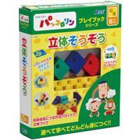 NHKパッコロリン 立体そうぞう 078396 アーテック 知育玩具 知育玩具 NHK ブロック おかあさんといっしょ パッコロリン 学習 幼児 プレイブック