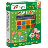 NHKパッコロリン ことばあそび 078397 アーテック 知育玩具 NHK おかあさんといっしょ パッコロリン 学習 幼児 プレイブック