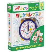 NHKパッコロリン おじかんレッスン 078399 アーテック 知育玩具 NHK おかあさんといっしょ パッコロリン 時計 学習 幼児 プレイブック
