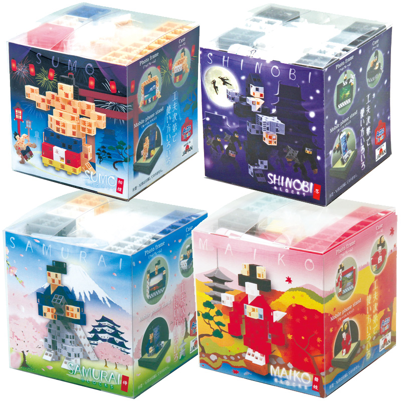 ブロック おもちゃ Artecブロック 変化! 和風シリーズ 日本製 キッズ ブロック おみやげ アーテック 和風 変化 ブロック 知育 レゴ・レゴブロックのように遊べます