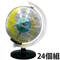 手作り透明天球儀 24個組 092708 アーテック 観察 星 星座 空 学校教材 教材 学習 知育 自由研究 理科