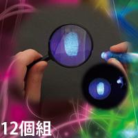 光る指紋の採取キット 12個組 092799 アーテック 理科 観察 実験 指紋 小学生 学校教材 教材 学習 知育 夏休み 宿題 自由研究