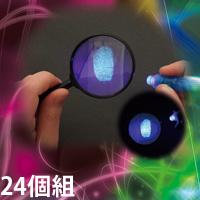 光る指紋の採取キット 24個組 092800 アーテック 理科 観察 実験 指紋 小学生 学校教材 教材 学習 知育 夏休み 宿題 自由研究
