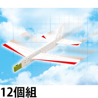 飛ぶしくみヒコーキ大研究 12個組 092825 アーテック 理科 観察 工作 実験 飛行機 小学生 学校教材 教材 学習 知育 夏休み 宿題 自由研究