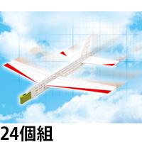 飛ぶしくみヒコーキ大研究 24個組 092826 アーテック 理科 観察 工作 実験 飛行機 小学生 学校教材 教材 学習 知育 夏休み 宿題 自由研究