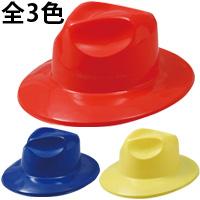 イベント ハット アーテック 帽子 衣装 キッズ 運動会 体育祭 ダンス 応援
