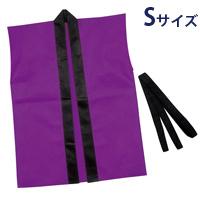 カラー不織布 ハッピ 子供用 袖無 Sサイズ 紫 衣装 子供 応援