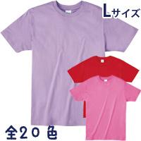ライトウエイト Tシャツ Lサイズ 無地 半袖 メンズ