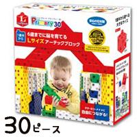 アーテックブロック L ブロック プライマリー 30ピース 日本製 カラーブロック パズル ゲーム 玩具 レゴ・レゴブロックのように自由に遊べます
