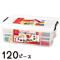 アーテックブロック L ブロック プライマリー クラスセット 120ピース 日本製 カラーブロック パズル ゲーム 玩具 レゴ・レゴブロックのように自由に遊べます