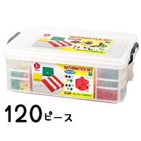 アーテックブロック L ブロック マスセット120ピース 日本製 カラーブロック パズル ゲーム 玩具 レゴ・レゴブロックのように自由に遊べます