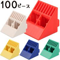 アーテックブロック L ブロック 三角単品100ピースセット(1色) 日本製 カラーブロック パズル ゲーム 玩具 レゴ・レゴブロックのように自由に遊べます