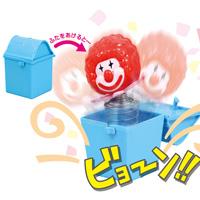 ビックリ箱 007076 アーテック おもちゃ 玩具 プレゼント パーティー こども ピエロ サプライズ