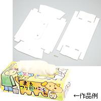 お絵かきティッシュボックス 工作キット 夏休み 自由研究 手作り オリジナル ティッシュケース