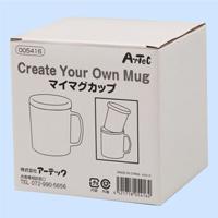 マイマグカップ 手作り 台紙交換 オリジナル マグカップ おしゃれ