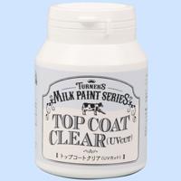ターナー ミルクペイント 105 トップコートクリア UVカット200ml アーテック クラフト 工作 DIY