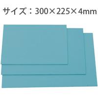 標準 カラー ベニヤ 小 300×225×4mm アーテック ベニア板 教材 図工