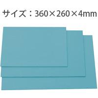 標準 カラー ベニヤ 8切 360×260×4mm アーテック ベニア板 教材 図工