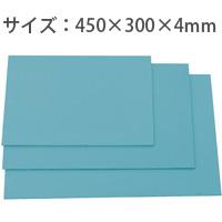 標準 カラー ベニヤ 大 450×300×4mm アーテック ベニア板 教材 図工