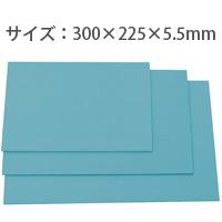 標準 厚手カラー ベニヤ 小 300×225×5.5mm アーテック ベニア板 教材 図工