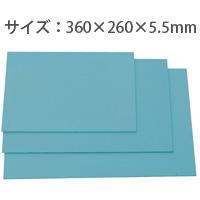 標準 厚手カラー ベニヤ8切 360×260×5.5mm アーテック ベニア板 教材 図工