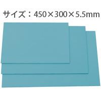 標準 厚手カラー ベニヤ 大 450×300×5.5mm アーテック ベニア板 教材 図工