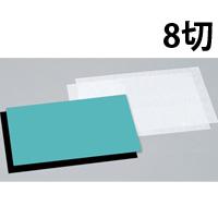 簡単多色 版画セット 標準カラー版画ベニヤ8切 アーテック 図工 学校教材 美術