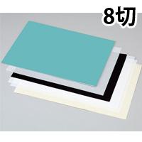 木版画基本セット 標準カラー 版画ベニヤ8切 アーテック 図工 学校教材 美術