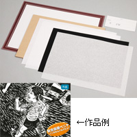 木版画基本セット ボード8切 額縁模様紙付 020252 アーテック 版画 図工 学校教材