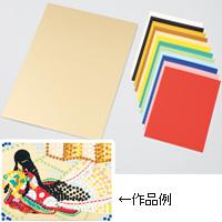モザイクはり絵セット 038126 アーテック 切り絵 貼り絵 図工 美術 画材 学校教材