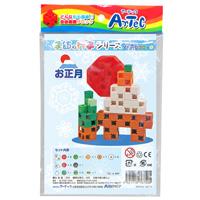 アーテックブロック Artecブロック お正月 076750 アーテック レゴ・レゴブロックのように遊べます