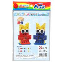 アーテックブロック Artecブロック 節分 076751 アーテック レゴ・レゴブロックのように遊べます