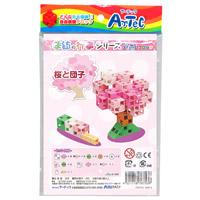 アーテックブロック Artecブロック 桜と団子 076753 アーテック レゴ・レゴブロックのように遊べます