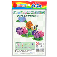 アーテックブロック Artecブロック アジサイとかたつむり 076755 アーテック レゴ・レゴブロックのように遊べます