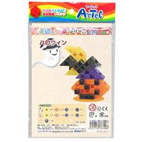 アーテックブロック Artec ブロック おもちゃ ハロウィン 076759 アーテック レゴ・レゴブロックのように遊べます