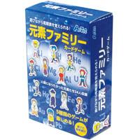元素ファミリーカードゲーム 055740 アーテック 知育 学習 まなび 勉強 子供 ゲーム おもちゃ 理科 元素記号