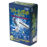 スペースバトルカードゲーム 094744 アーテック 知育 学習 まなび 勉強 子供 ゲーム おもちゃ 宇宙 星 月