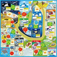 はたらくのりものすごろく 002631 アーテック 正月 子供 幼児 ゲーム 知育 学習 まなび 勉強 子供 おもちゃ 旅行 乗り物 すごろく